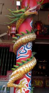 Sibu temple