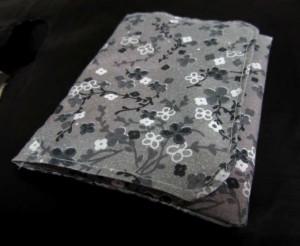 simple purse